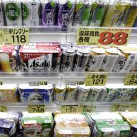Currently, different tax rates are levied on beer and beer-like drinks. | BLOOMBERG