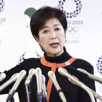 Koike announces plan to re-crown Tokyo as Asia's financial hub