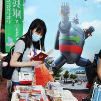 Hyogo Prefecture's government used this booth at the Hong Kong Book Fair 2016 to promote its anime locations. | KYODO