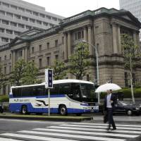 The Bank of Japan building in Tokyo. | BLOOMBERG