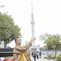Viral journey: Pikotaro's Internet success didn't just come out of nowhere.