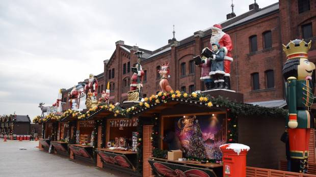 The Christmas Market at Yokohama Red Brick Warehouse