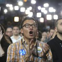 Hillary supporters at an election night rally in New York. | REUTERS