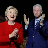 First gentleman? Mr. President? What to call Bill if Hillary wins?