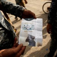 Documents detail Islamic State guidelines for beards, concubines