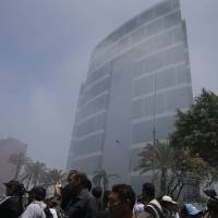 Lima mall blaze claims four near APEC venue