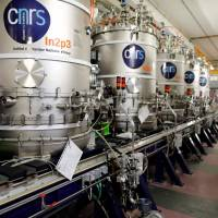 French particle accelerator to target 'exotic' nuclei