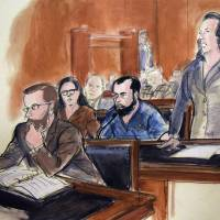NYC bombing suspect enters not-guilty plea, faces similar charges in New Jersey