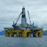 Drill, baby, drill? Election reignites offshore-oil debate