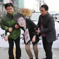 Large anti-Park protest planned in Seoul, fourth amid scandal