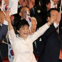 President Park Geun-hye gives three cheers for South Korea in Seoul on Aug. 15, 2014, during a ceremony marking the 69th anniversary of liberation from Japan's 1910-45 colonial rule.   REUTERS