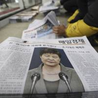 Newspapers in Seoul report on South Korean President Park Geun-hye's conditional resignation offer on Tuesday. | AP