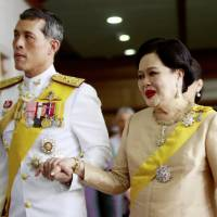 Thailand's parliament invites crown prince to assume throne