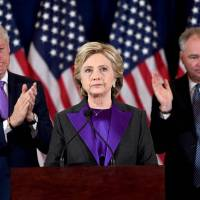 Trump, GOP claim mandate as Clinton says he deserves 'chance to lead'