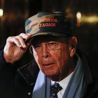 Billionaire investor Wilbur Ross, chairman of Invesco Ltd. subsidiary WL Ross & Co., departs Trump Tower after a meeting with U.S. President-elect Donald Trump in New York Tuesday. | REUTERS