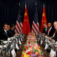 Ahead of Trump swearing-in, Xi says U.S.-China ties entering 'hinge moment'