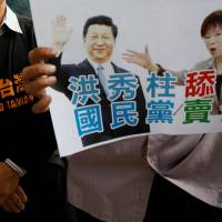 Xi meets with Taiwanese opposition leader