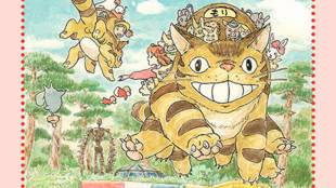 All Aboard! The Cat Bus to the Ghibli Forest