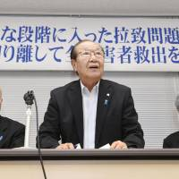 Shigeo Iizuka, center, head of a group representing the families of Japanese abducted by North Korea, speaks at a gathering in Tokyo last month. | KYODO