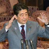 Ahead of U.S. visit, Abe says he hopes to build 'relationship of mutual trust' with Trump