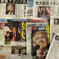 The front pages of Japanese newspapers Thursday morning herald the victory of Donald Trump in the U.S. presidential election. | AFP-JIJI