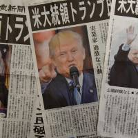 Donald Trump's victory in the U.S. presidential election spurred the Extra editions of most major Japanese newspapers on Wednesday.  Prime Minister Shinzo Abe congratulated Trump on his win and vowed that the countries will maintain their close relationship.  | AFP-JIJI