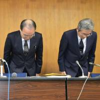 Tokyo Gakugei University President Toshisada Deguchi (center) apologizes Tuesday over the mishandling of a bullying case in an affiliated high school. | KYODO