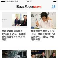 A smartphone screen shot shows the news website of BuzzFeed Japan.
