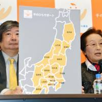 A member of a fund that helps children with thyroid cancer explains the prefectures to be covered by its offer to defray medical costs, at an event in Chiyoda Ward, Tokyo, on Monday. | KYODO