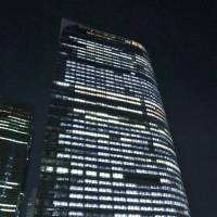 The headquarters of Dentsu Inc. in Tokyo's Minato Ward is seen in mid-October. | KYODO
