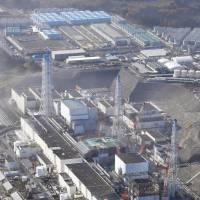 Part of the Fukushima No. 1 nuclear power plant in Fukushima Prefecture appears in this photo taken on Nov. 22. | KYODO