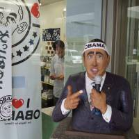 Posters and figures of Barack Obama were seen in many places in the city of Obama, Fukui Prefecture, ahead of the 2008 presidential election. | ERIC JOHNSTON
