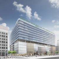 A sketch shows the exterior of the Ginza Six shopping mall, which is slated to open in April. | COURTESY OF GINZA SIX RETAIL MANAGEMENT