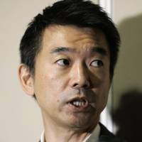 Hashimoto to be guest lecturer at Tokyo Gov. Koike's new political school