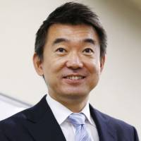 Trump finds supporter in 'fellow dictator' Hashimoto