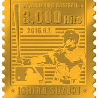 Japan Post will begin taking orders Monday for gold plates celebrating Ichiro's 3,000th hit in the U.S. Major Leagues. | KYODO