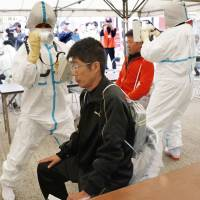 23,000 take part in nuclear evacuation drill at Ikata plant on Shikoku