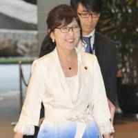 Inada to inspect THAAD at U.S. base on Guam as Japan considers introducing missile defense system