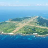 Mage Island could host an SDF base for disaster training and a site for U.S. military aircraft training. | KYODO