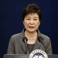 Park departure could shift regional security calculus for Japan