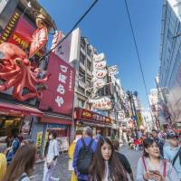 The election of Donald Trump as U.S. president will have little impact on the economy in Kansai, where merchants are more concerned about problems in neighboring countries. | ISTOCK