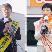 Mayoral race kicks off in nuke plant host city of Kashiwazaki
