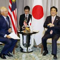 Amid strengthening ties with China, Malaysian leader to make three-day visit to Japan