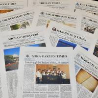 English-language newspapers produced by high school students are showcased at the All Japan Junior and Senior High School English Newspaper Contest held in Tokyo last Sunday. | YOSHIAKI MIURA