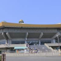 Nippon Budokan, which was built for the 1964 Tokyo Olympics. | ISTOCK