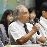 Court awards noise damages but rejects demand for flight suspension at Futenma base