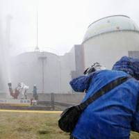 Two-day nuclear accident simulation wraps up at Hokkaido plant