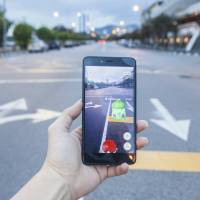 On Nov. 4, the city of Ichinomiya in Aichi Prefecture asked U.S. software company Niantic Inc., which released 'Pokemon Go' in Japan in late July, and its Japanese unit to disable the popular game for players other than pedestrians.  | ISTOCK