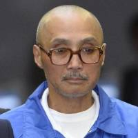 Japanese Red Army member gets 12-year sentence over '86 Jakarta attack