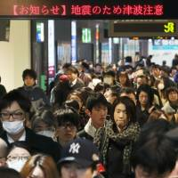 JR Sendai Station in Miyagi Prefecture is crowded with people after Tuesday morning's strong earthquake in the Tohoku region caused train services to be halted. | KYODO
